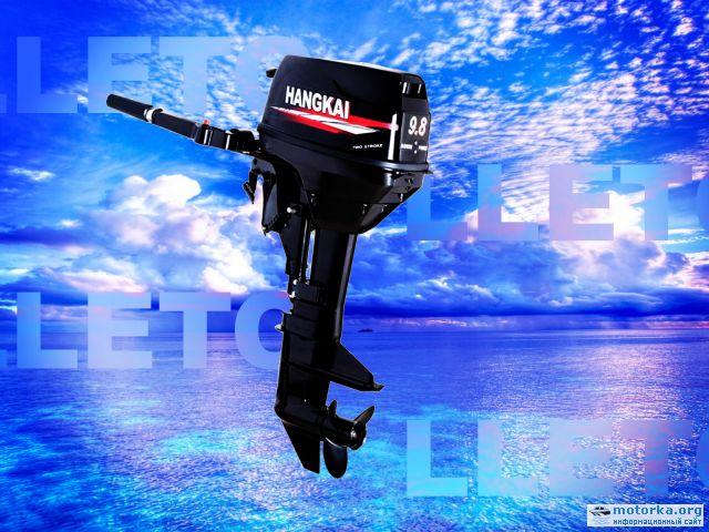 алпас лодочный мотор