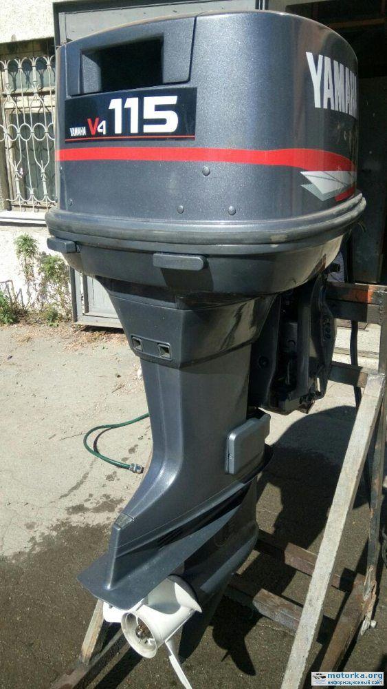 интернет магазин лодочных моторов ямаха владивосток
