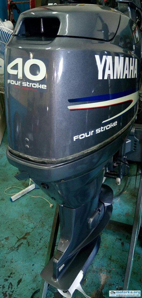 лодочный мотор ямаха доска объявлений