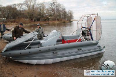 лодка аэроход купить