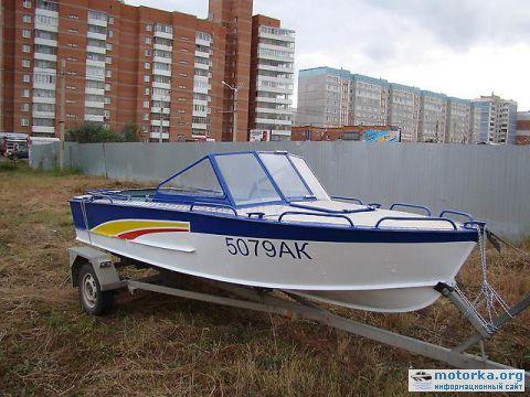 лодка прогресс 2 куплю цена