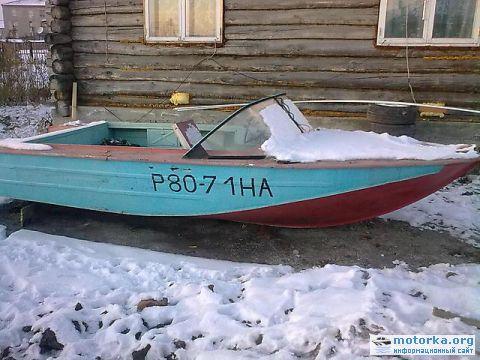 регистрация лодки новосибирск