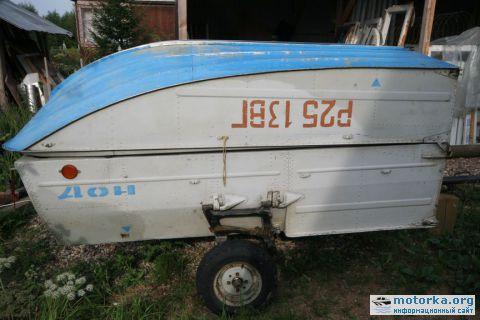 б у прицеп для лодки в самаре