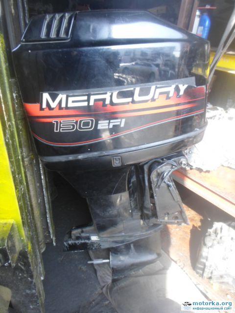 куплю лодочный мотор меркурий 150