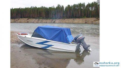 купить мотор на лодку в самаре цена