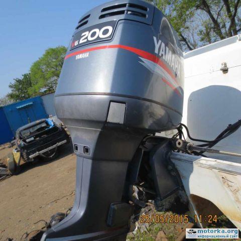 мотор для лодок бу цена фото