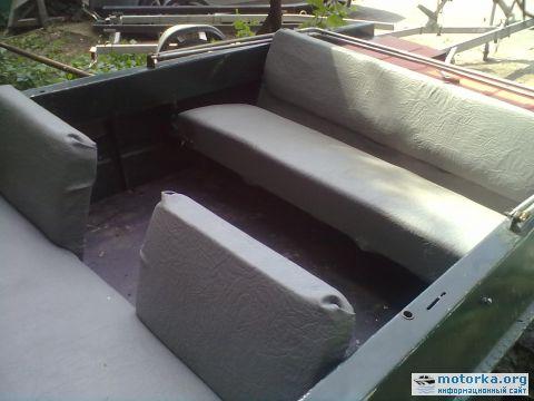 уголок на лодочное сиденье