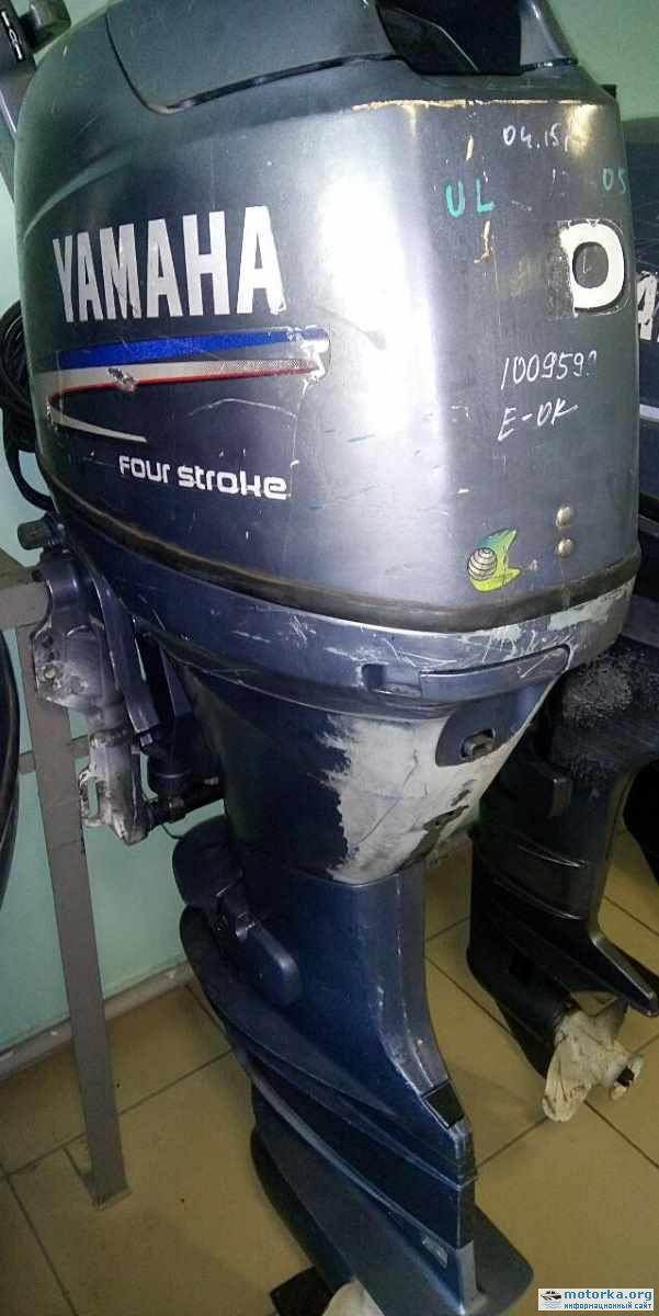 купить лодочный двигатель ямаха во владивостоке