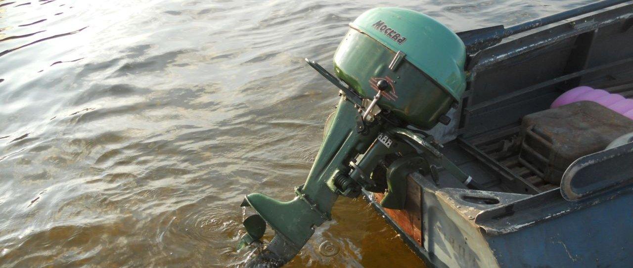 Подвесные лодочные моторы СССР