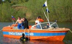 фото катера чибис