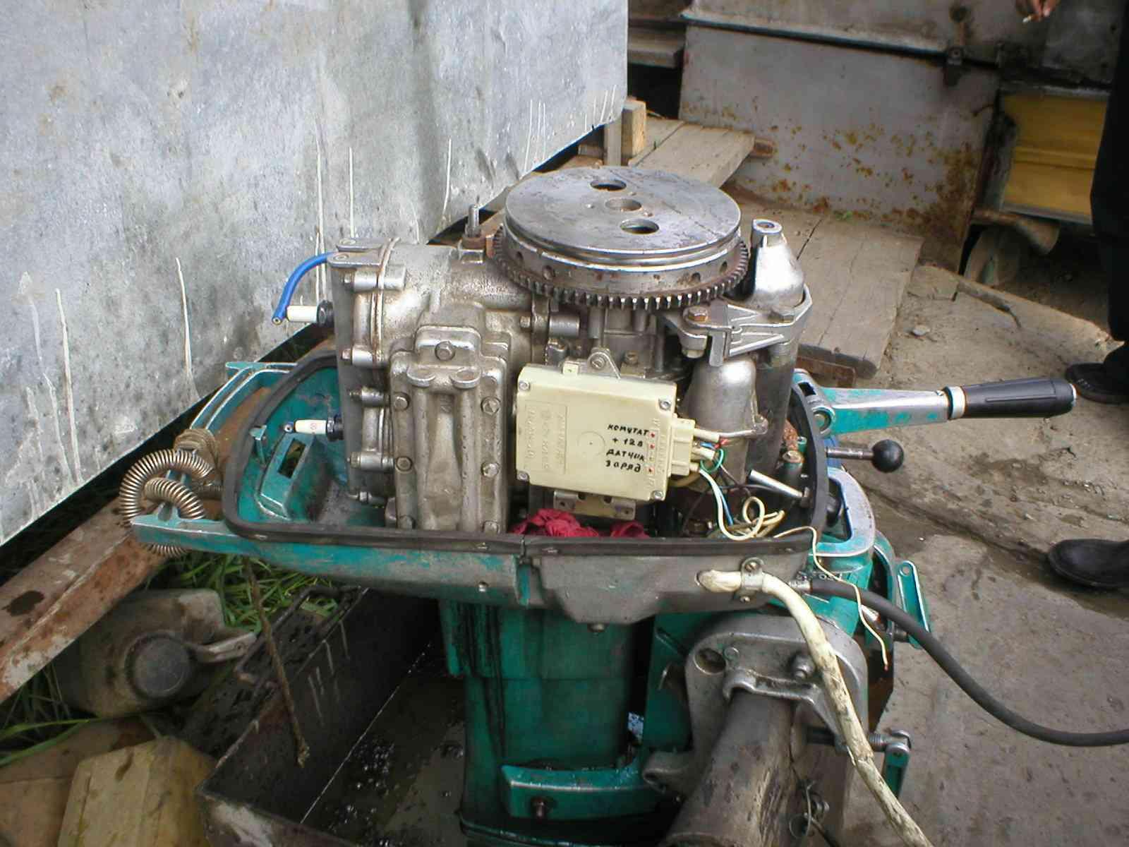 зажигание для лодочного мотора нептун 23