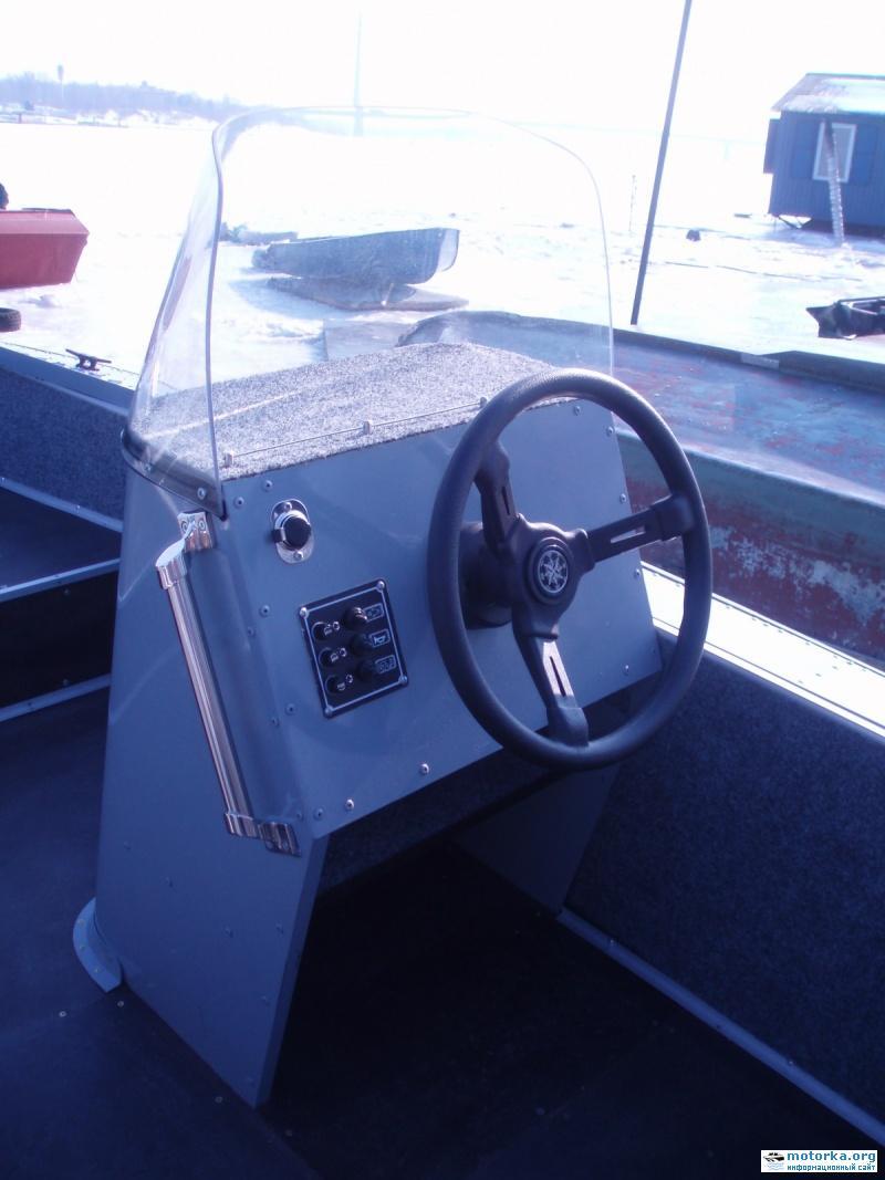 купить рулевое управление для лодки прогресс 2