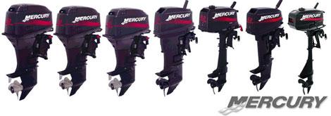 Двигатели Mercruiser и подвесные моторы Mercury - запчасти ...