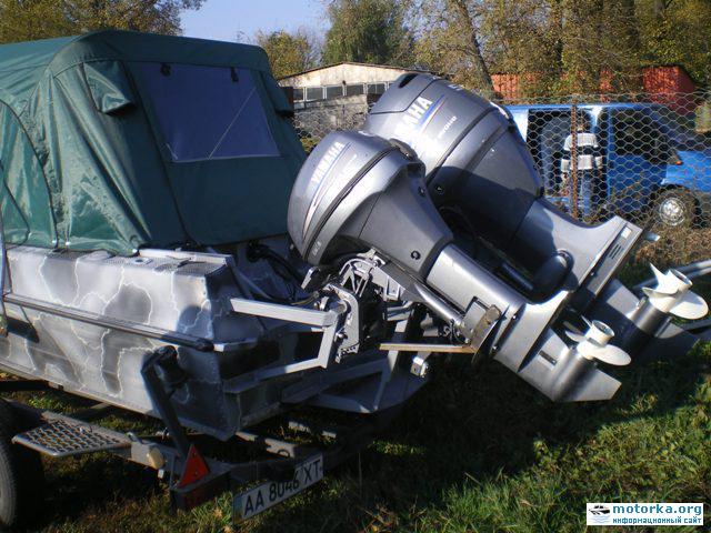 лодки с транцем под два мотора