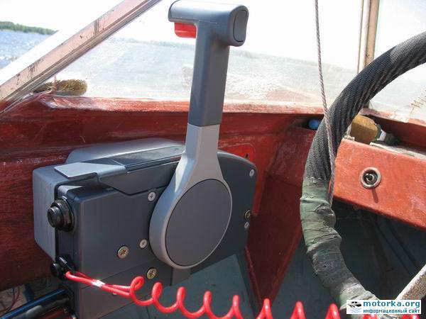 машинка газ реверс лодочный мотор