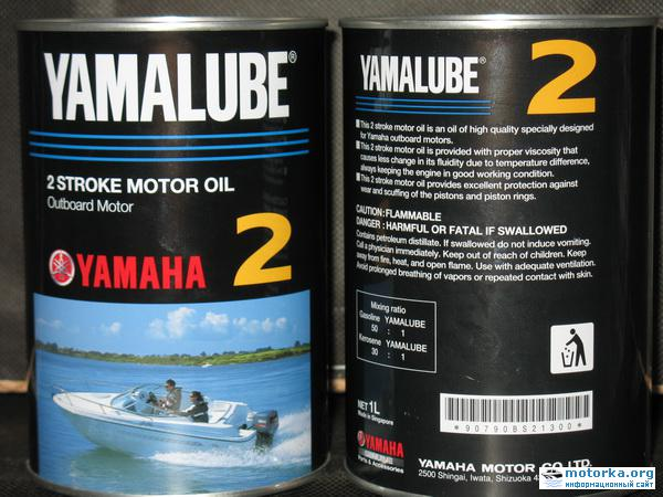 масло для двухтактных двигателей лодочных моторов ямаха