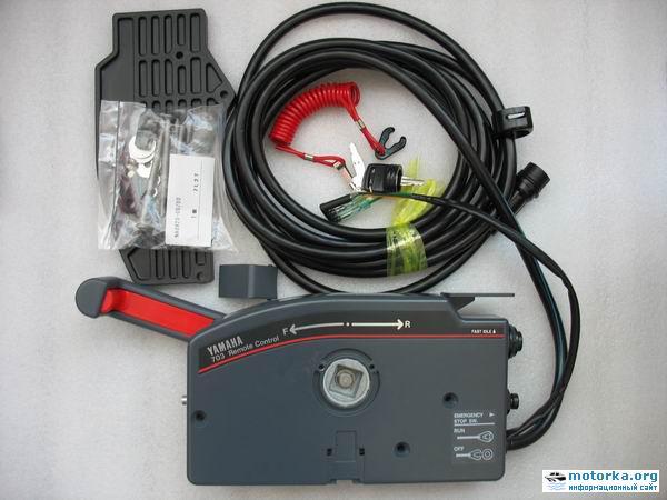 подключение дистанционного управления лодочного мотора