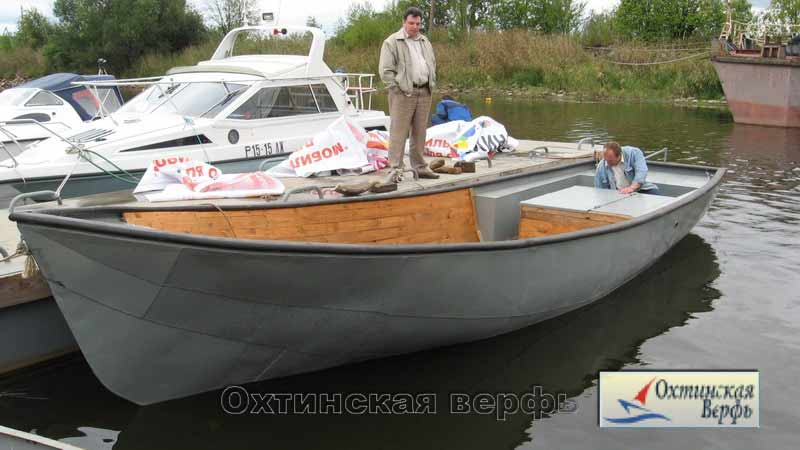 Рыболовная промысловая лодка ЛПТ-8