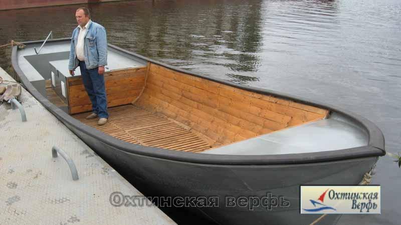 как сделать из лодки яхту