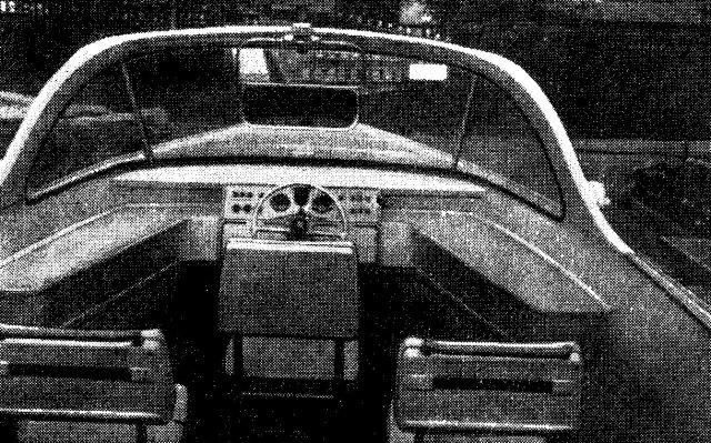 Пульт управления катером