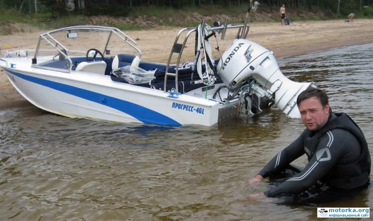 фото тюнинга лодок прогресс 2 м