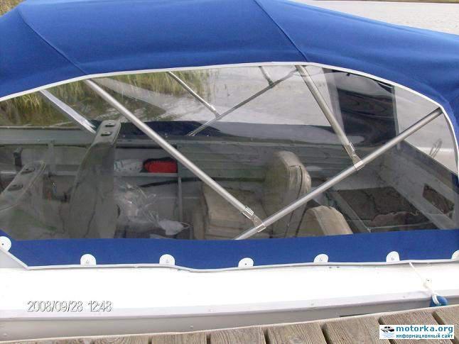 замена прав на лодку в воронеже