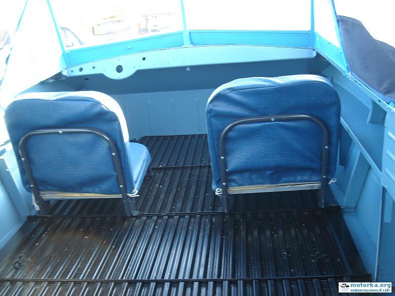 место для сиденья в лодке