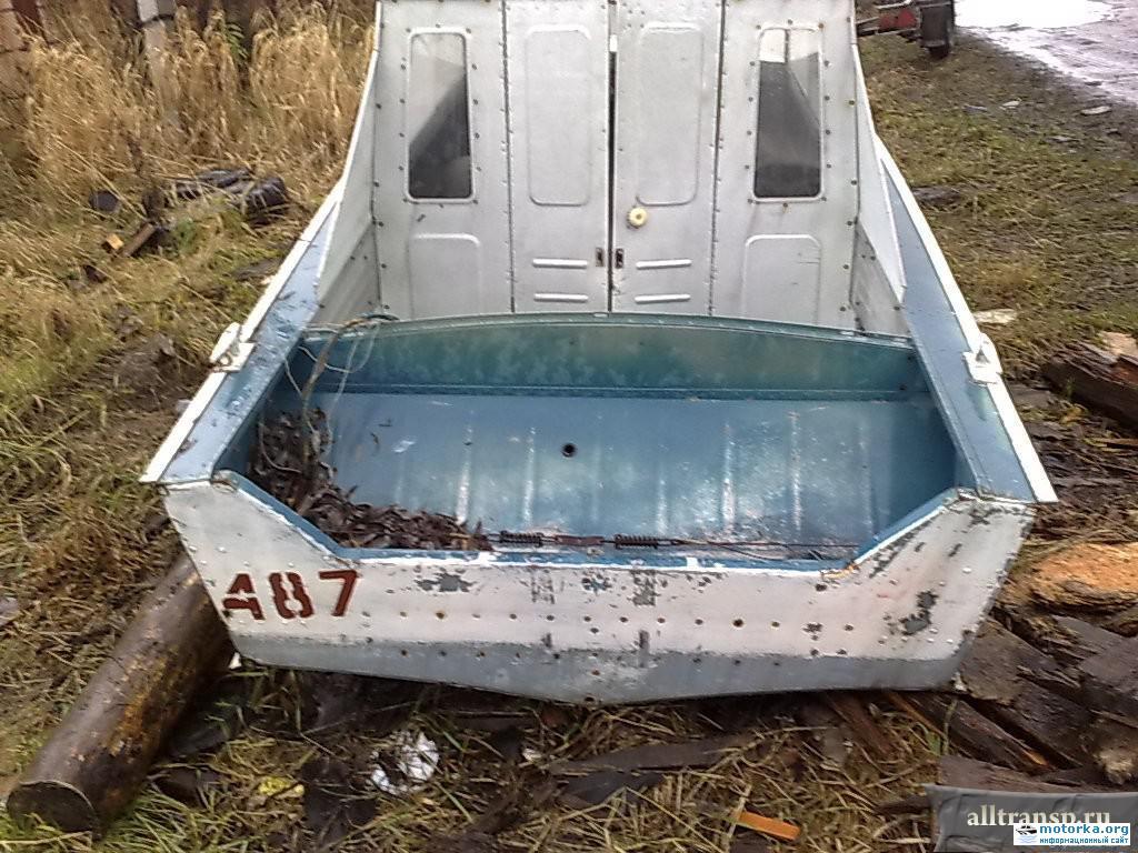 лодка прогресс с кабиной