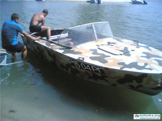 лодка совершенствование 4 возьми ютубе о