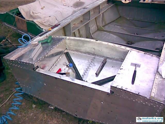 как отремонтировать днище лодки прогресс
