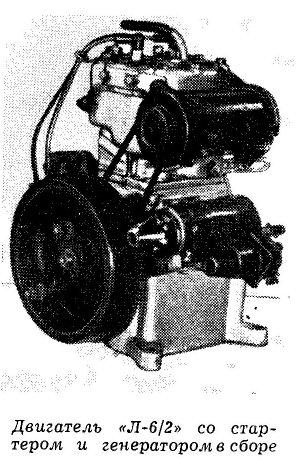 стационарному лодочному мотору л 6