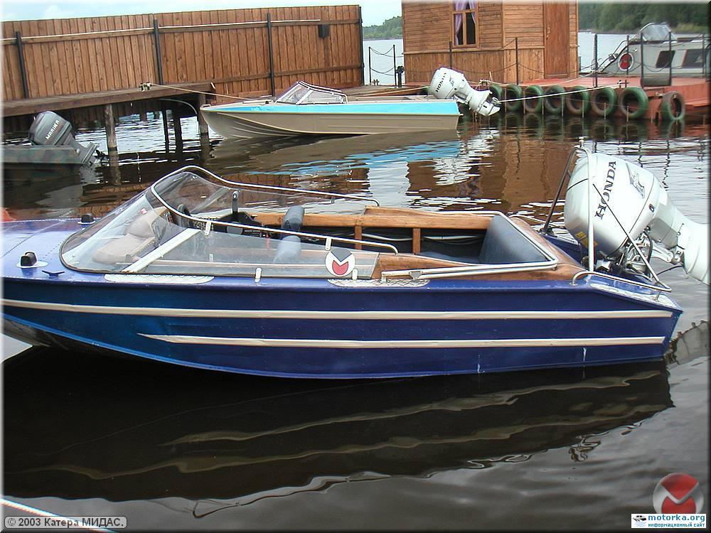 лодка моторная днепр фото