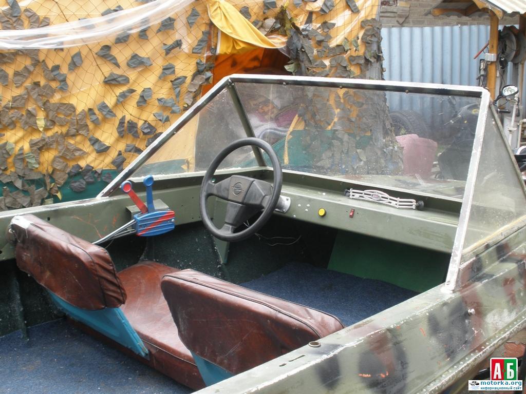 Стандартные сиденья лодки Крым