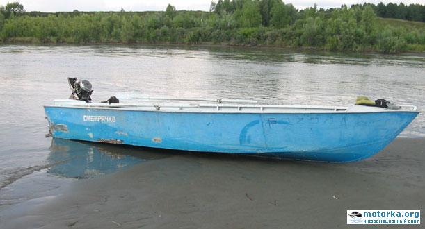 Мотолодка Сибирячка