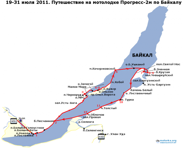 По Байкалу на моторной лодке