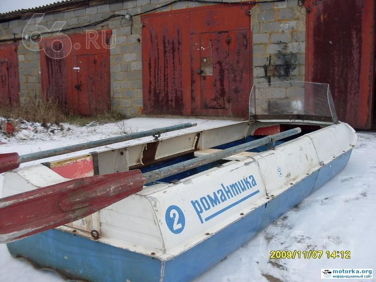 лодка романтика б.у в спб