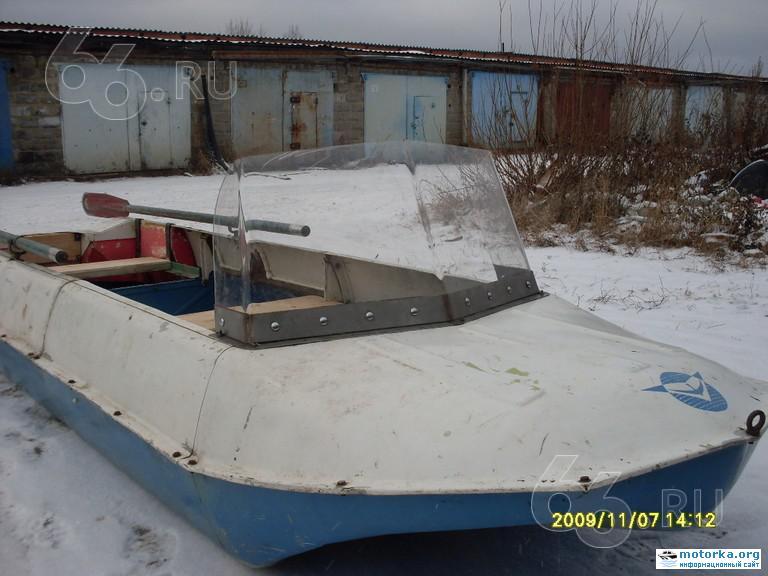 лодка романтика технические характеристики вес
