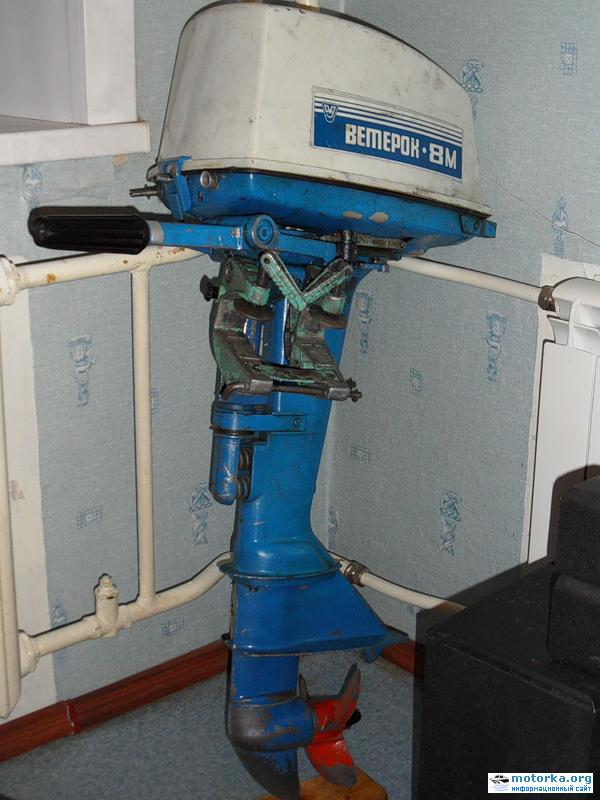 ремонт лодочных моторов ветерок в нижнем новгороде