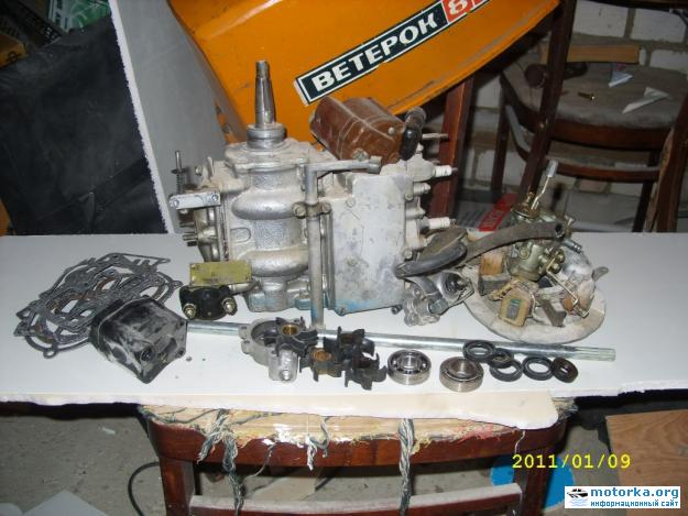 Ветерок-8 (лодочный мотор)