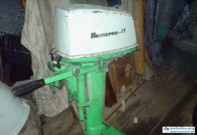 12 л.с. Дополнительные сведения.  Продается лодочный мотор Ветерок - 12 в удовлетворительном состоянии.