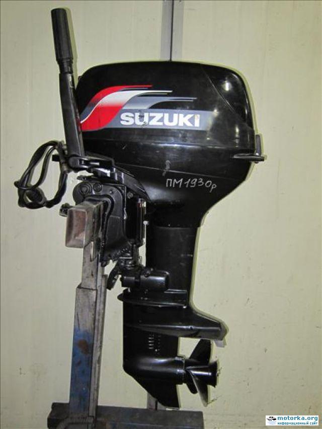 лодочный мотор сузуки dt30rs цена