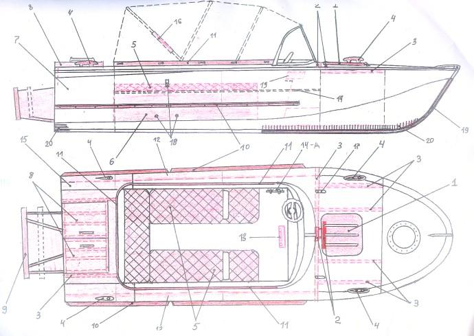 лодка казанка размеры кокпита