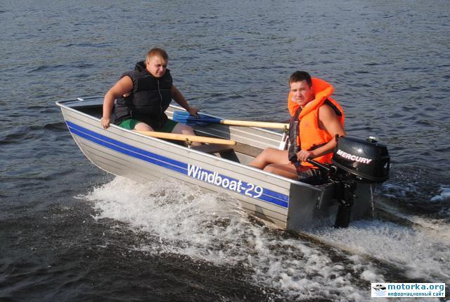 лодка Windboat-29