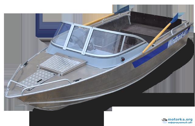 Windboat-47