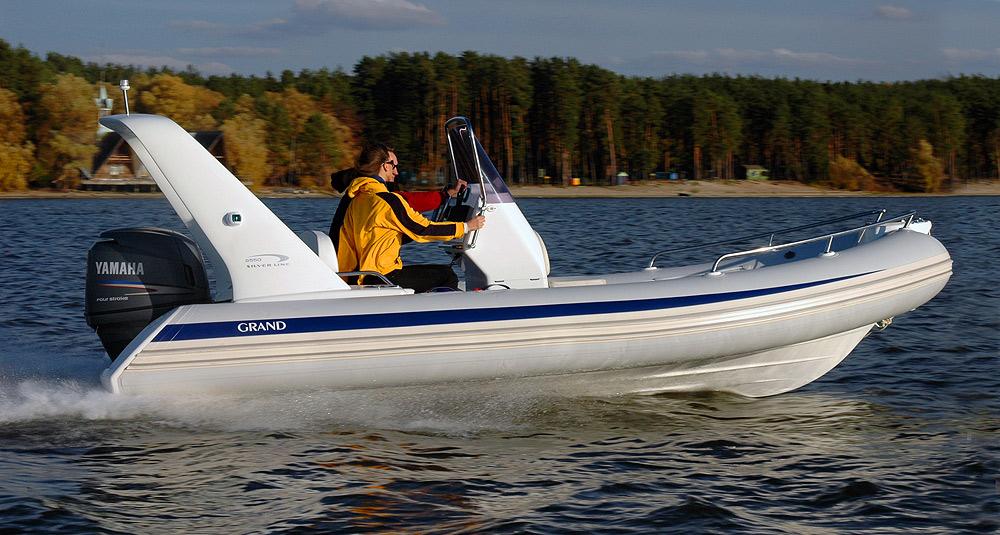 лодки гранд купить в москве