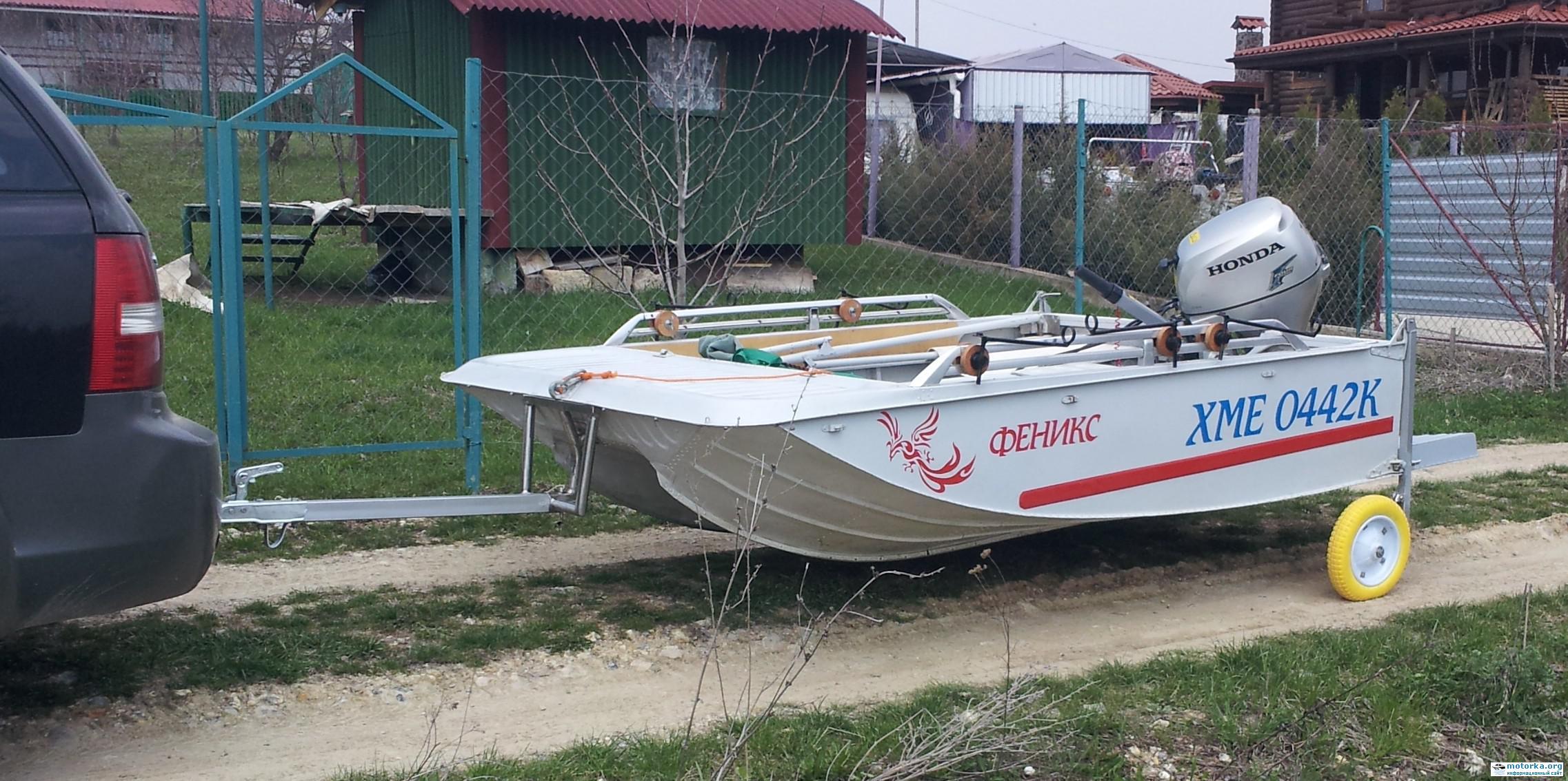 лодка Дон