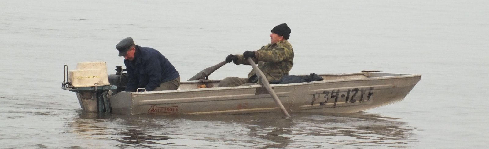 лодка Казанка-6