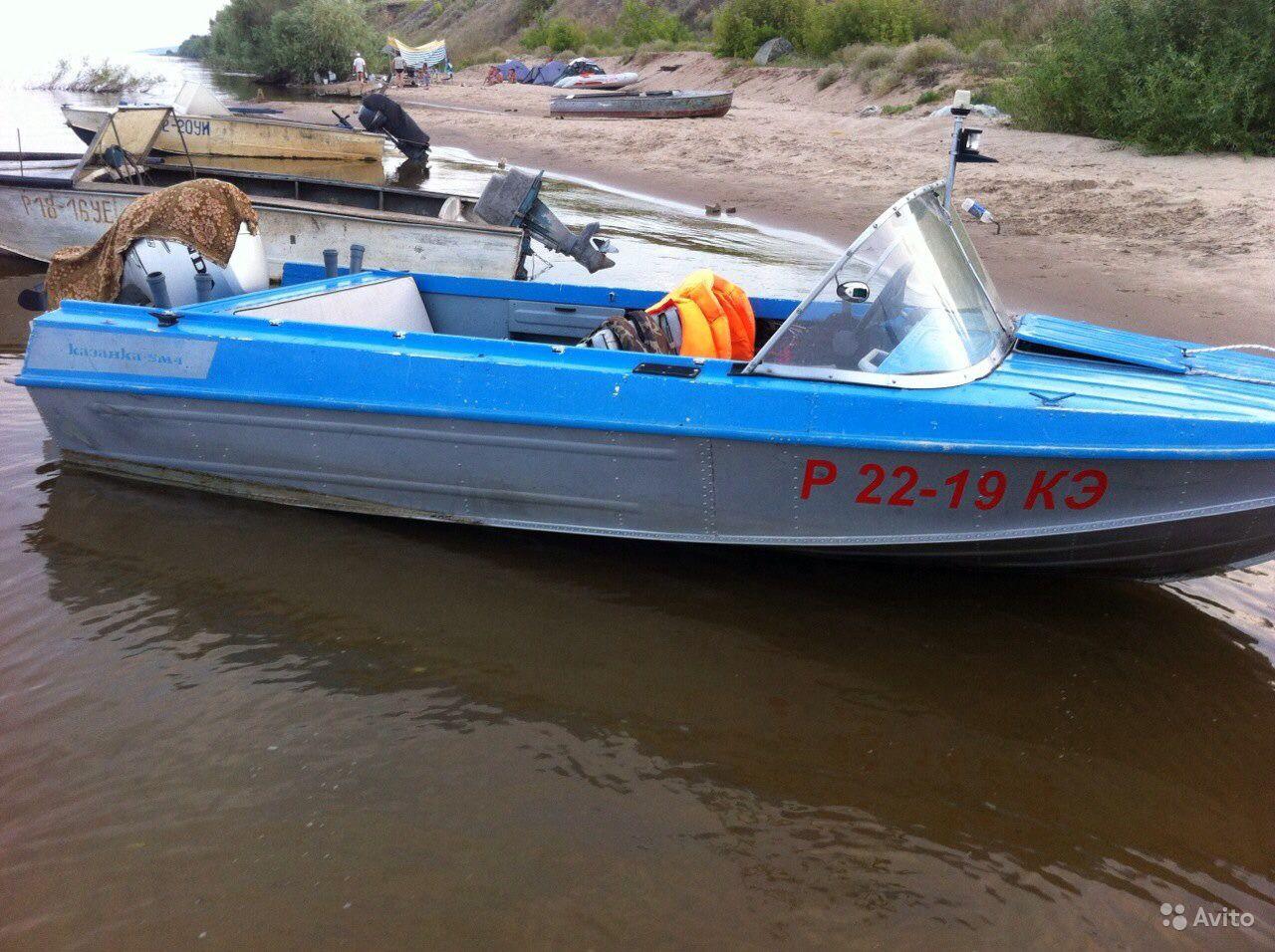 купит лодку казанку новую