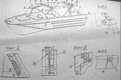 Казанка–5М2. Установка тента