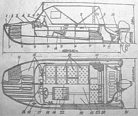 Общий вид мотолодки Казанка–5М2